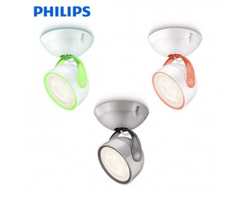 Philips Single Spot Light Dyna