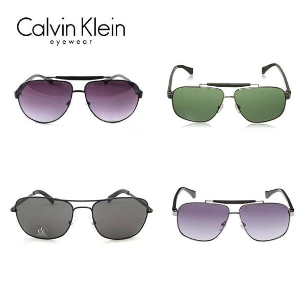 a7e3d61f5e0d10 Calvin Klein zonnebrillen