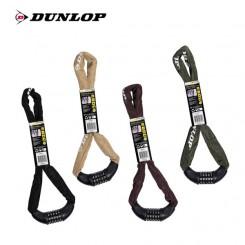 Dunlop kettingslot cijferslot aanbieding korting sale
