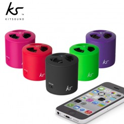 Kitsound Pocketboom draadloze speaker