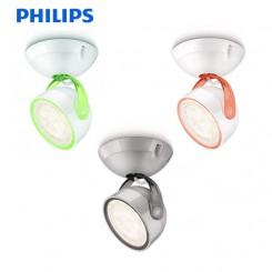 Philips Single Spot Light Dyna